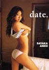 安藤沙耶香 写真集 「date。」