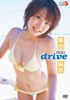 原田麻衣 「mai drive」