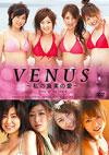 永作あいり/KONAN他 「VENUS 〜私の真実の愛〜」