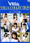 島本里沙/類家明日香他 「VEGA COLLECTION Vol.1 〜コスプレ編〜」