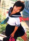 小林ユリ 写真集 「ちゅらチャンプルー」