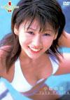 小阪由佳 「ミスマガジン2004」