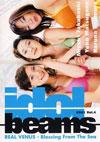 高橋美夕紀/松金洋子/藤村春菜 「idol beams 2001 Vol.4」