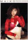 大沢舞子 写真集 「MAIKO」