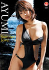 あゆみ 「Summer Jewel」
