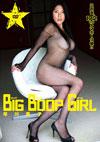 早川貴子 「BIG BOOP GILR」