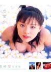 篠崎愛 写真集 「恋愛」