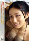 紗綾 「紗綾のプライベートジャーニーin北海道 〜紗綾と一緒の夏休み〜・1」