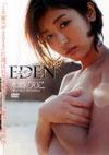 木嶋のりこ 「EDEN」