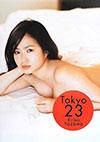 谷澤恵里香 写真集 「Tokyo 23」
