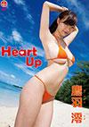 鷹羽澪 「Heart-Up」