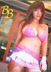 松金洋子 写真集 「BB」