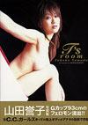山田誉子 写真集 「T's room」