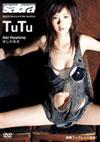 ほしのあき 「TuTu」