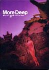 細川ふみえ 写真集 「More Deep」