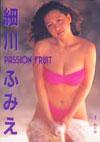 細川ふみえ 写真集 「PASSION FRUIT」