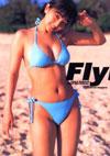 平田裕香 写真集 「Flying」