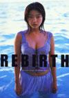 平田裕香 写真集 「REBIRTH」