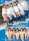 荒川愛/永島さや佳/浜田コウ他 「Idol FeatureS Avan5」